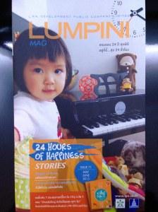 Lumpini Mag 71
