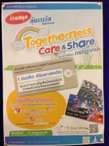 togetherness care & share