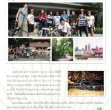 ride-bike_03